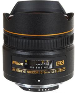 nikkor-dx-1051